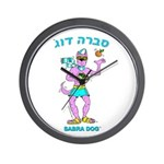 Sabra Dog (hebrew Logo) Wall Clock