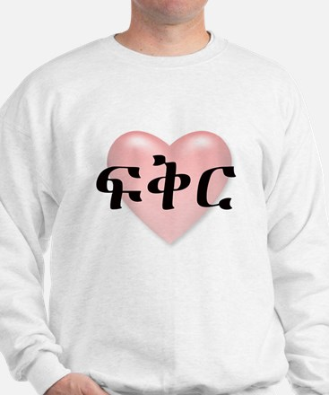 LOVE -- Amharic Sweatshirt