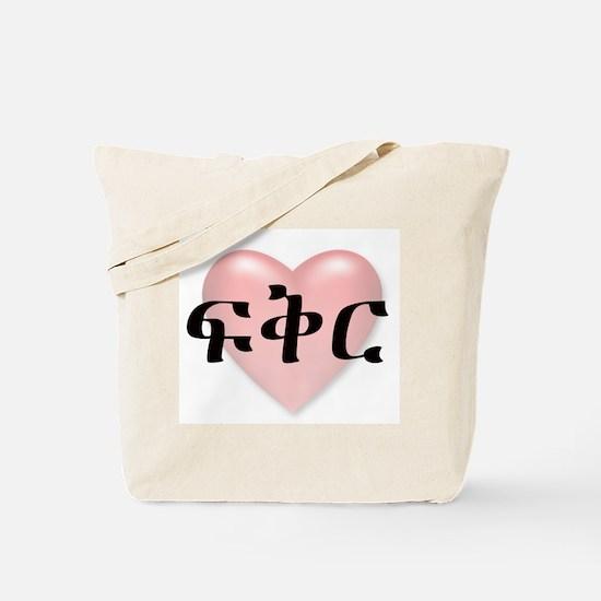 LOVE in Amharic Tote Bag