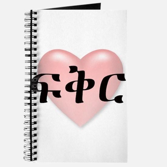 LOVE in Amharic Journal