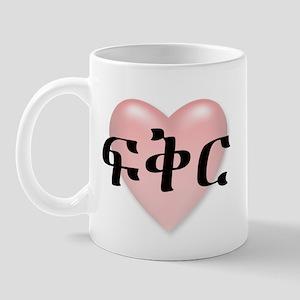 LOVE in Amharic Mug