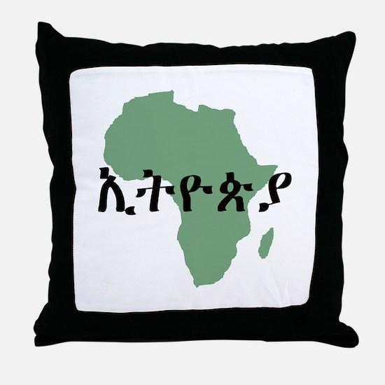 ETHIOPIA in Amharic Throw Pillow