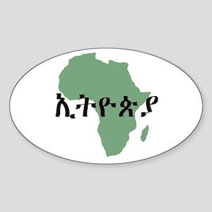 ETHIOPIA in Amharic Oval Sticker