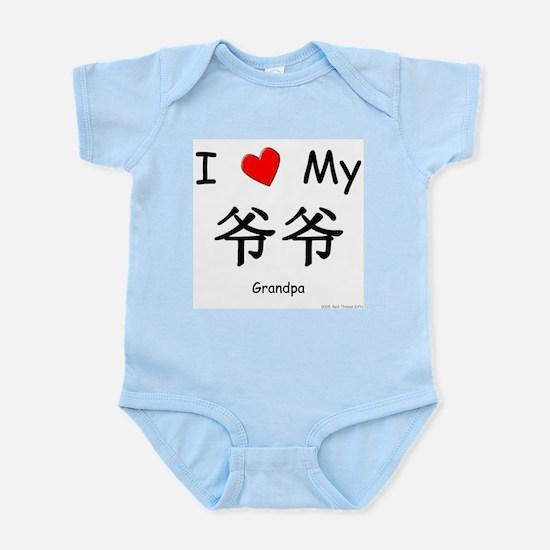 I Love My Ye Ye (Pat. Grandpa) Infant Creeper