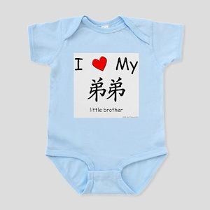 I Love My Di Di (Little Brother) Infant Creeper