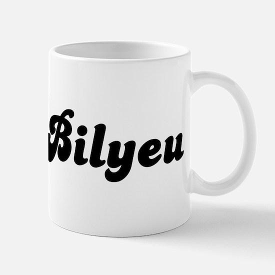 Mrs. Bilyeu Mug
