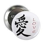 Love Kanji Button