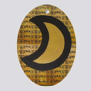 Gabriel Moon Oval Ornament