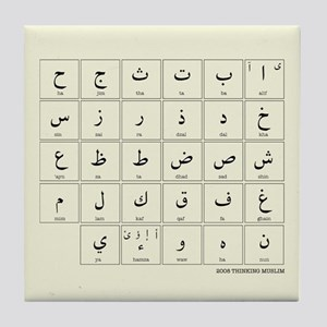 The Arabic Alphabet Tile Coaster