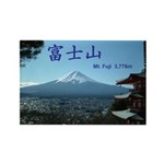 Mt. Fuji Rectangle Magnet (10 Pack)
