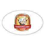 Taedonggang (TDG) Beer Logo Label Sticker