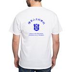 Hoo Cho Logo - Color - 600 dpi T-Shirt