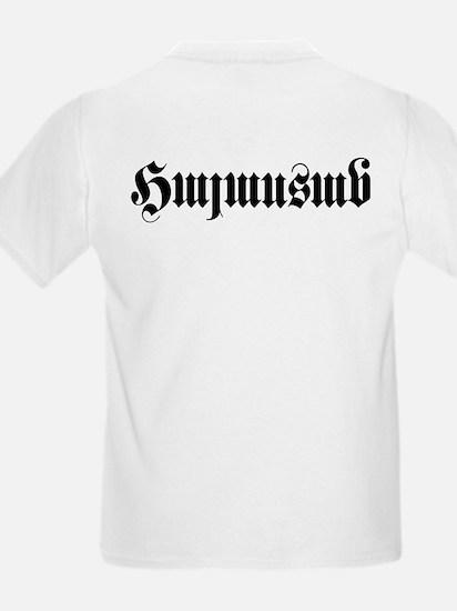 Armenia Crest T-Shirt