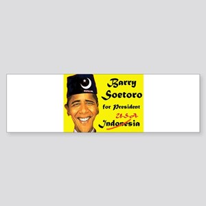 HIS REAL NAME Bumper Sticker