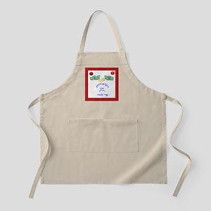 Sukkah Joy BBQ Apron