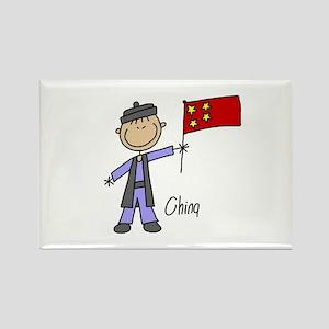 China Ethnic Rectangle Magnet