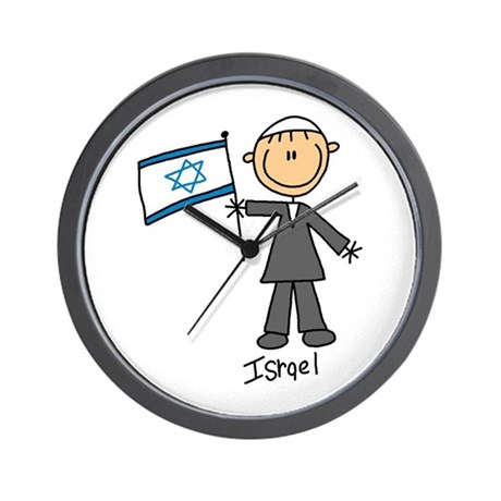 Israel Ethnic Wall Clock