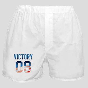 2008 Barack Obama Victory Boxer Shorts