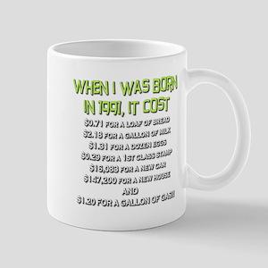 Price Check 1991 Mug