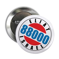 https://i3.cpcache.com/product/320186442/eliat_israel_88000_225_button.jpg?side=Front&height=240&width=240