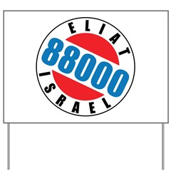 https://i3.cpcache.com/product/320186470/eliat_israel_88000_yard_sign.jpg?side=Front&height=240&width=240