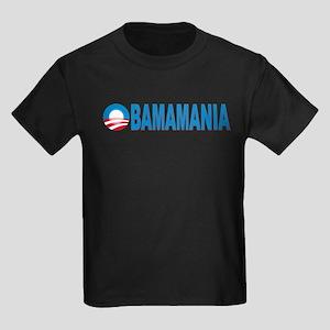 Obamamania Kids Dark T-Shirt