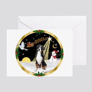Night Flight/GSMD Greeting Card