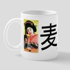 """Japanese Beer """"Bakushu"""" Mug"""