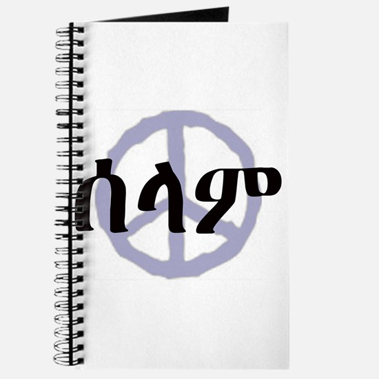 Cute Ethiopian Journal