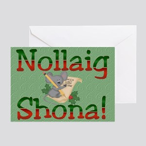 Merry Christmas! Cards (Pk of 20)