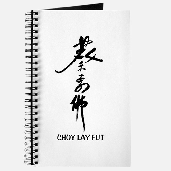 Master Chan's Caligraphy Journal