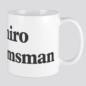 Ramiro the groomsman Mug