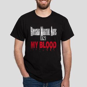 Russian Martial Arts in my blood Dark T-Shirt