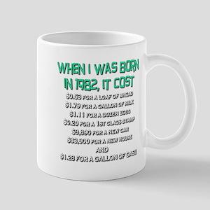 Price Check 1982 Mug