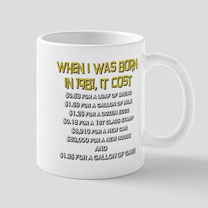 Price Check 1981 Mug