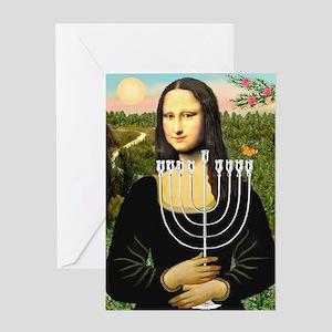 Mona Lisa's Menorah Greeting Card