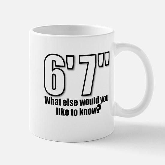 Unique Tall Mug
