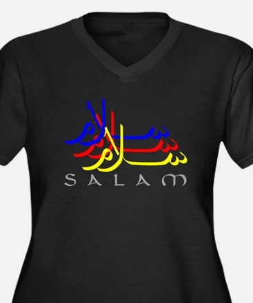 Unique Muslim Women's Plus Size V-Neck Dark T-Shirt