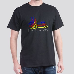 2-salam3 copy T-Shirt