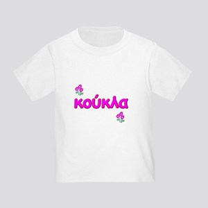 Greek little Doll - Koukla Toddler T-Shirt