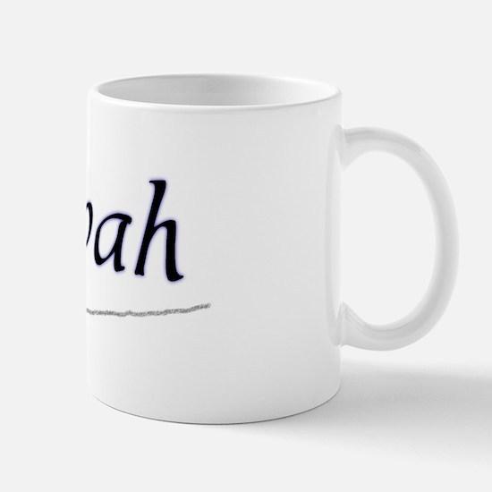 """Jewish """"chutzpah"""" Mug"""