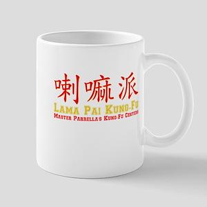 Lama Pai Kung-Fu Mug