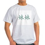 Chinese Symbols for Little Sister  Ash Grey T-Shir