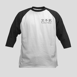 """Karateka"" Kids Baseball Jersey"