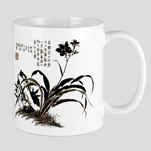 Chinese Artwork Mug