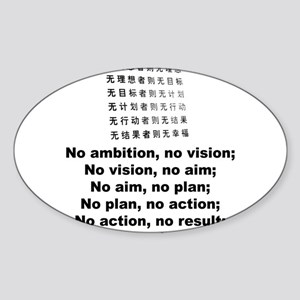 NO AMBITION NO HAPPINESS Oval Sticker