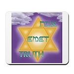 Temple Emet Mousepad
