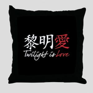 Twilight Is Love Kanji Throw Pillow