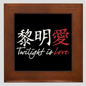 Twilight Is Love Kanji Framed Tile