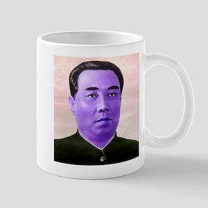 Purple Kim Il-sung Mug